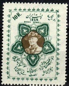 Iran #1073  F-VF Unused CV $12.00 (X292)