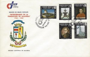 COSTA RICA CITY of ALAJUELA BICENTENARY Sc C872-C876 FDC 1982