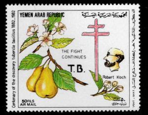 Yemen Scott C111 MNH** 1982 TB stamp