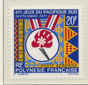 French Polynesia Stamp Scott #C-68, Mint Hinged - Free U.S. Shipping, Free Wo...