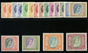 Rhodesia & Nyasaland 1954 QEII set complete MLH. SG 1-15. Sc 141-155.