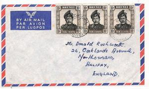 BRUNEI Cover 1961 Commercial Air Mail Halifax {samwells-covers}ZZ138