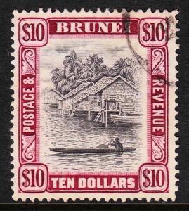 BRUNEI — SCOTT 75 (SG 92) — 1948 $10 BRUNEI RIVER SCENE — USED — SCV $35.00