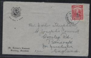 SARAWAK COVER  (PP0706B)  12C ROYAL CYPHER  ST TERESA'S CONVENT KUCHING TO UK