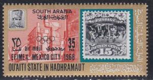 Qu'aiti State in Hadhramaut M # 222A, EFIMEX, NH