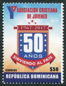 HERRICKSTAMP NEW ISSUES DOMINICAN REPUBLIC Sc.# 1610 YMCA Anniversary