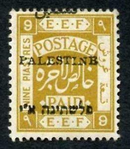 Palestine SG24 9p Ochre Split Arabic Overprint M/M
