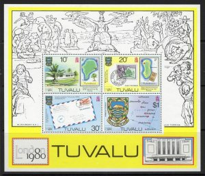 TUVALU SGMS147 1980 LONDON STAMP EXHIBITION MNH