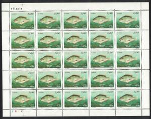 Algeria Nile Tilapia Fish Full Sheet of 25 SG#1569 CV£110+