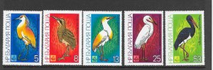 BIRDS - BULGARIA #2739F-K   MNH