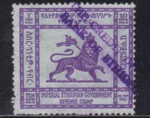 ETHIOPIA  REVENUE STAMP 10c  SEE SCAN