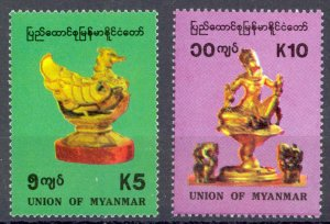 Burma Sc# 315-316 MNH 1993 Artifacts