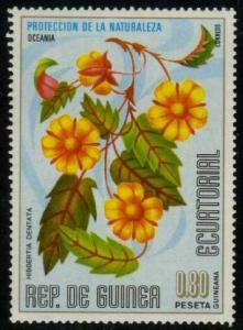 Equatorial Guinea **U-Pick** Stamp Stop - Box  99 Item H