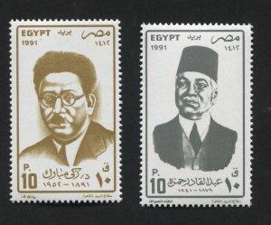 Egypt 1479-1480 MNH