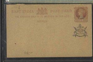 INDIA FARIDKOT  (P1309B) QV 1/4A PSC  UNUSED