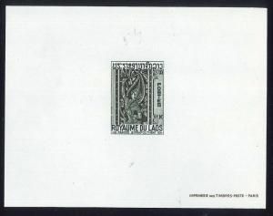 Laos - 1967 - Deluxe Sheet SC#141-144 MNH