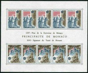 Sc# 1330a - Monaco - 1982 - Europa / Attack Fortress - MNH - superfleas - cv$18