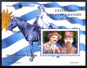URUGUAY 1997 CENT REVOLUTION 1897,HORSE S/SHEET BLYv 67 Mi82 MNH