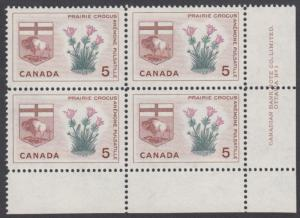 Canada - #422 Provincial Flowers & Coats-Of-Arms, Manitoba Plate Block - MNH
