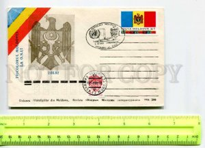416352 MOLDOVA 1992 year independence mixed franking special cancellations COVER