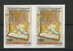 2003- Tunisia- Imperforated pair- The National Book Year 2003- Calligraphy arab