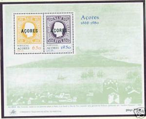 AZORES Scott 315a MNH** stamp on stamp 1980 CV $3.75