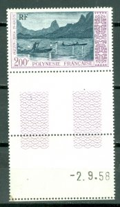 FRENCH POLYNESIA NIGHT FISHING #C27...DATED MARGIN STAMP..MNH...$40.00