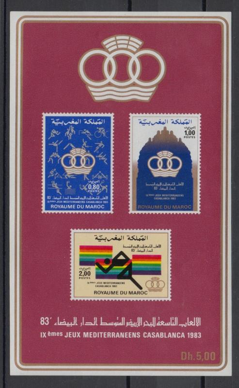XG-S180 MOROCCO IND - Sports, 1983 Mediterr. Games, Casablanca Imperf. MNH Sheet