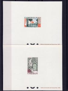 Cameroun 1959 Sc#334/335 Bananas-Fruits 2 Deluxe SS Imperforated MNH VF