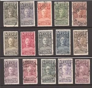 Belgian Congo 115-129 Used VF attactive set