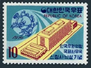 Korea South 708,MNH.Michel 718. New UPU Headquarters,Bern,1970.