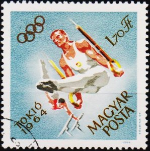 Hungary. 1964 1fo70 S.G.2005 Fine Used