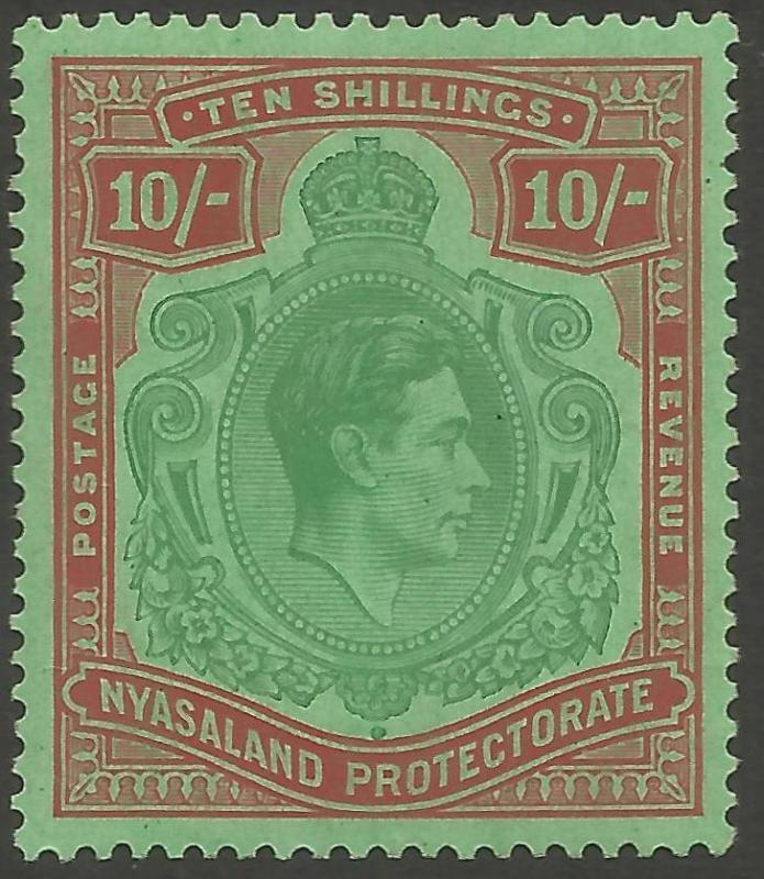 Nyasaland 1938 (Jan) Ordinary Paper SG142a 10/- Post Office Fresh Unmounted Mint