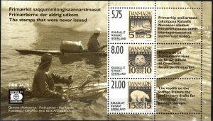 Greenland #389a MNH CV $13.00 (X277L)