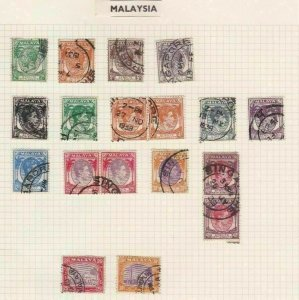 MALAYSIA USED  STAMPS  REF R1231