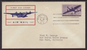 US C27 Airplane Unknown Typed FDC