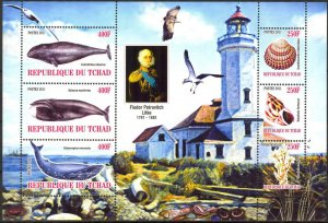 Chad 2011 Lighthouses Shells Whales (11) MNH Cinderella !