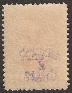 Persian/Iran stamp, Scott# 406,Mint never hinged, certified APEX, APS cert,