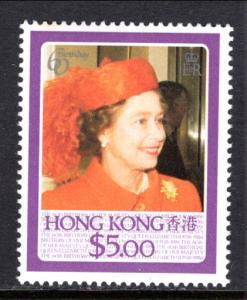 Hong Kong 469 Queen Elizabeth II Birthday MNH VF