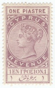 (I.B) Cyprus Revenue : Duty Stamp 1pi