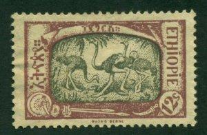 Ethiopia 1919 #128 MNG SCV(2020) = $0.50