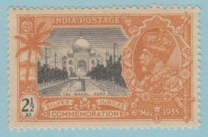 INDIA  146 MINT   HINGED OG * NO FAULTS VERY FINE !