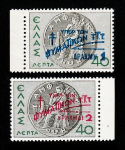 GREECE SCOTT #RA75-76 SURCHARGED OVERPRINTS 1946 MNH-OG WITH SELVAGE