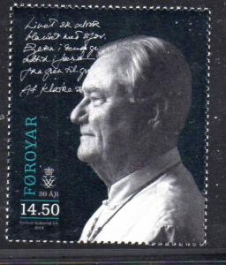 Faroe Islands Sc 627 2014  Prince Henrik 80 stamp mint NH