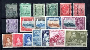 Bechuanaland QV-KGVI mint collection WS17259