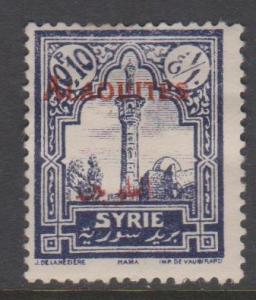 Alaouites Sc#25 MH