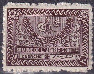 Saudi Arabia #170  MNH  CV $32.50   (Z3235)