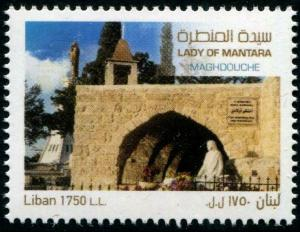 HERRICKSTAMP NEW ISSUES LEBANON Our Lady of Maghdouche