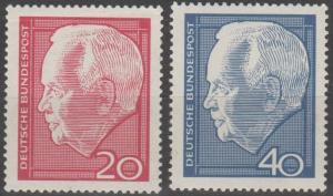 Germany #881-2  MNH VF (ST2417)