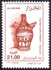 Algeria # 1057 mnh ~ 21d Pottery - Larbaa Nath Iraten